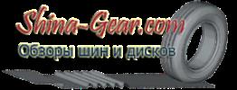 shina-gear.com